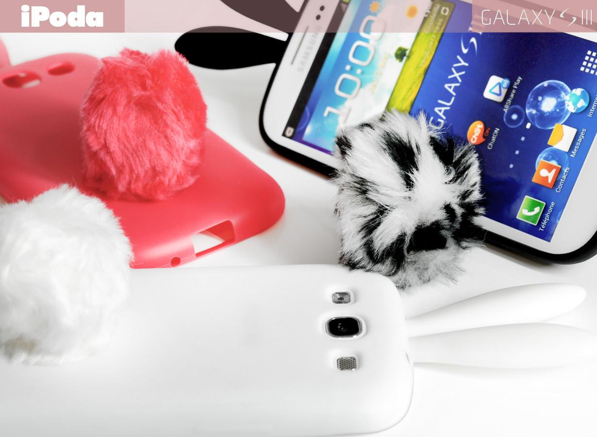 Coque Samsung Galaxy S3 iPoda | Master Case