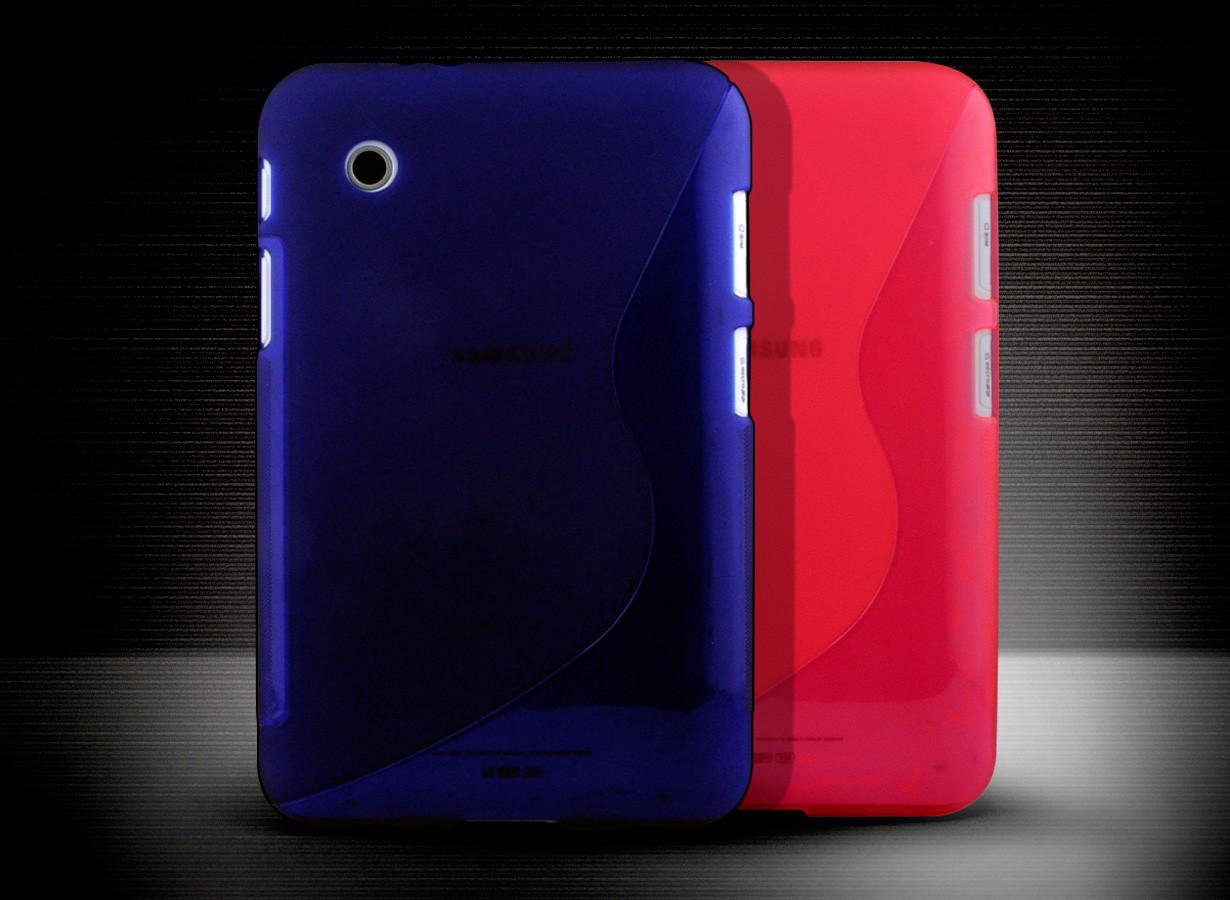 Coque Samsung Tab 2 P3100 (7