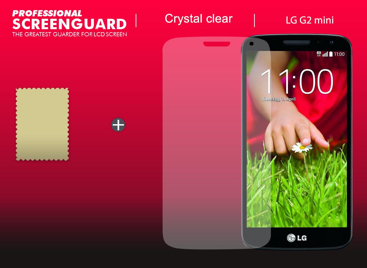 Film Protecteur LG G2 Mini