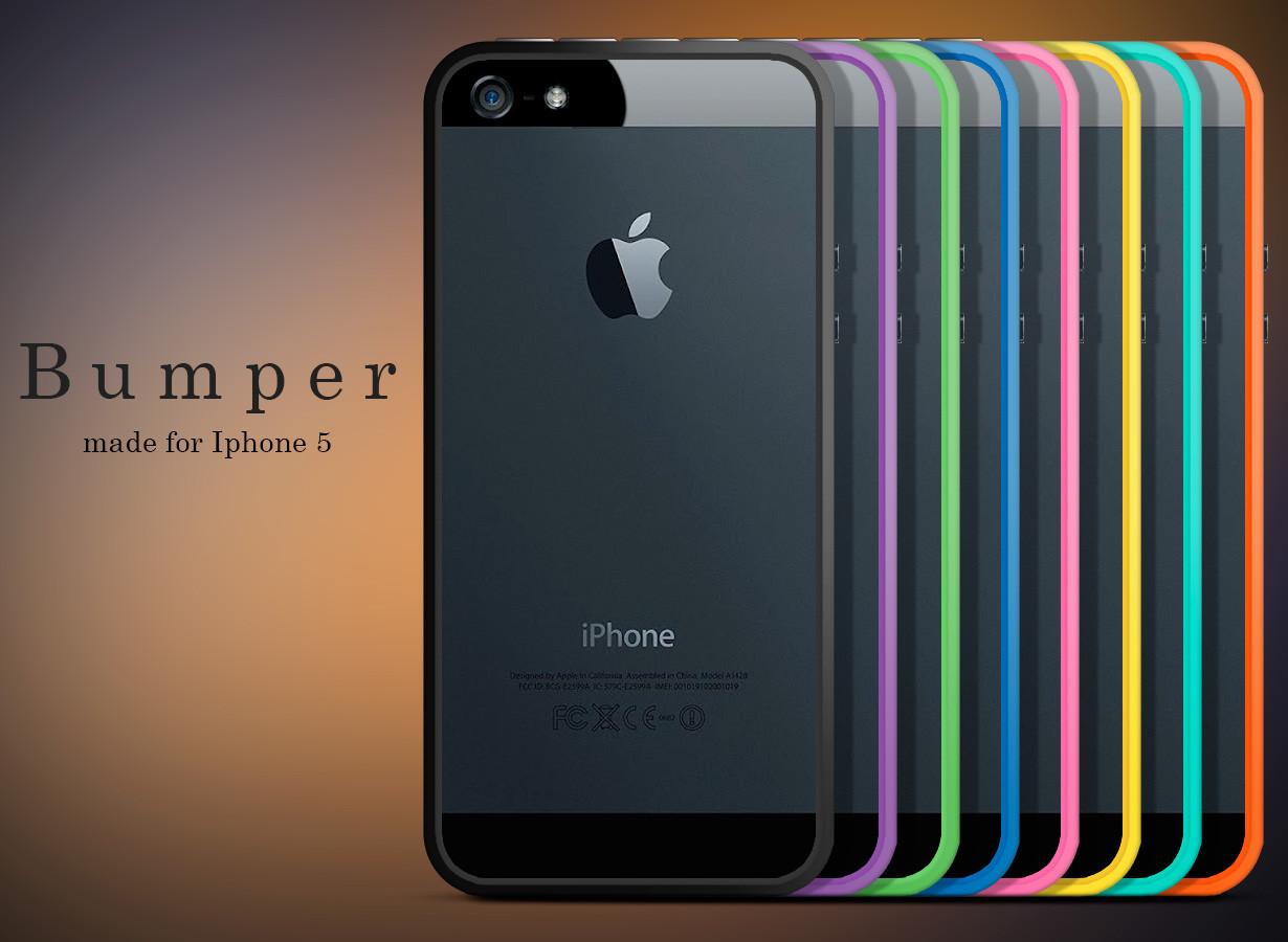 coque silicone iphone 5 bumper