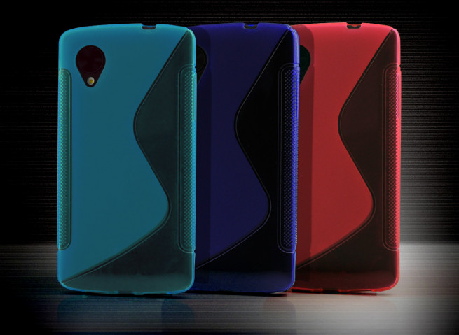 Coque LG Nexus 5 Silicone Grip Color
