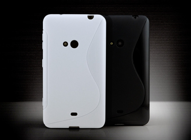 Coque Nokia Lumia 625 Grip Flex