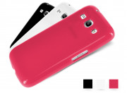 Coque Samsung Galaxy Star 2 Plus Color Flex