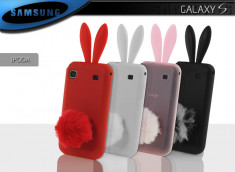 Coque Samsung Galaxy S iPoda