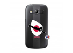 Coque Samsung Galaxy ACE 4 Coupe du Monde Rugby-Japan