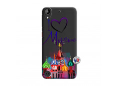 Coque HTC Desire 530 I Love Moscow