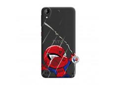 Coque HTC Desire 530 Spider Impact