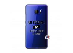 Coque HTC U Ultra Oh Putain C Est L Heure De L Apero