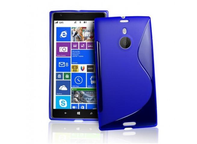 Coque Nokia Lumia 1520 Silicone Grip