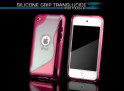 Coque iPod Touch 4 rose