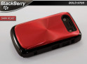 "Coque BlackBerry Bold 9700 ""Dark Relief""-Rouge"