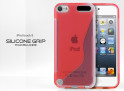 Coque iPod Touch 5 Silicone Grip Translucide