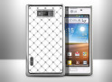 Coque LG Optimus L7 Luxury leather
