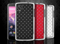 Coque LG Nexus 5 Luxury Leather