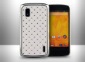 Coque LG Nexus 4 Luxury Leather