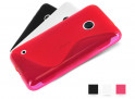 Coque Nokia Lumia 530 Grip Flex