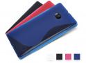 Coque Nokia Lumia 930 Silicone Grip