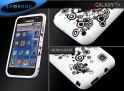 """Coque Galaxy S i9000 """"Retro Heart"""""""