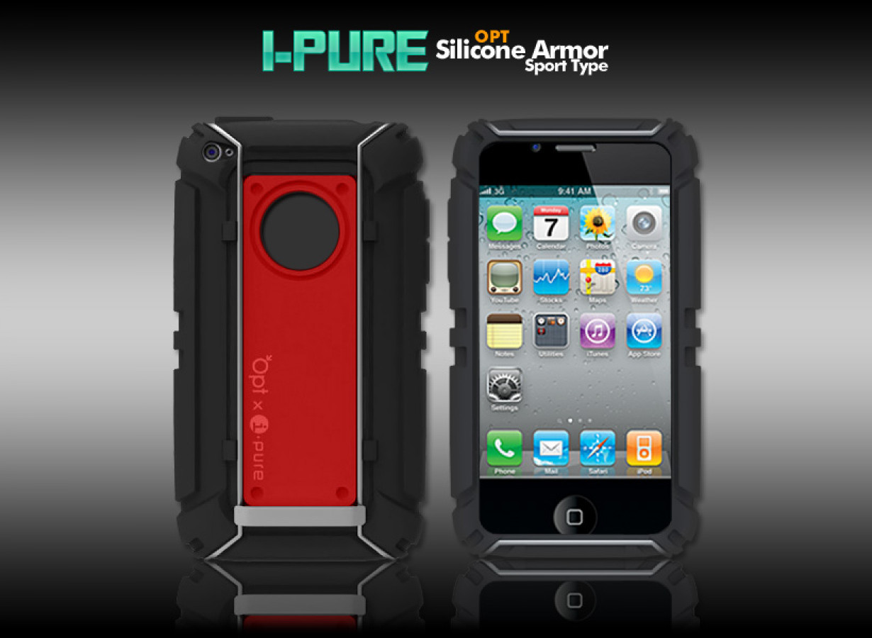 coque iphone 4 4s armor i pure. Black Bedroom Furniture Sets. Home Design Ideas