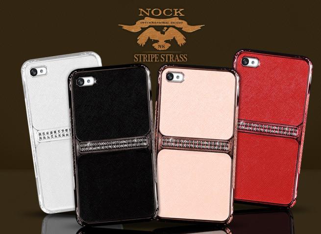 Coque iPhone 4/4S Arrow Stripe by Nock