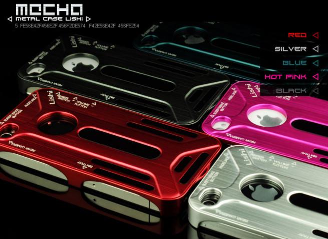 Coque iPhone 4/4S Mecha Metal Case Lishi