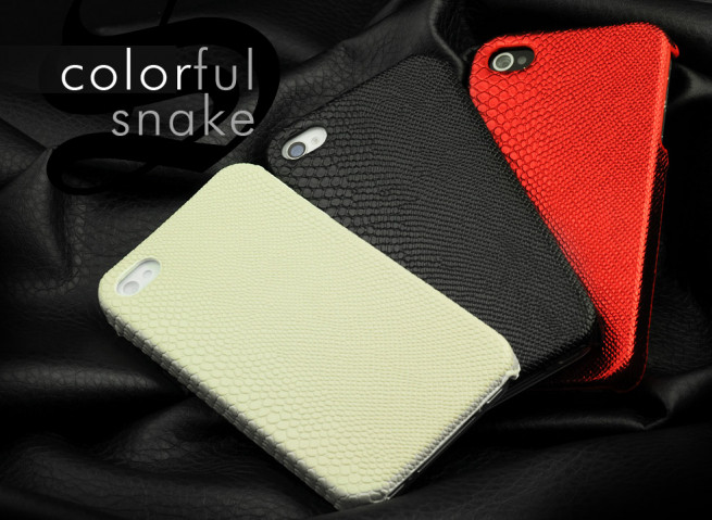 Coque iPhone 4/4S Colorful Snake