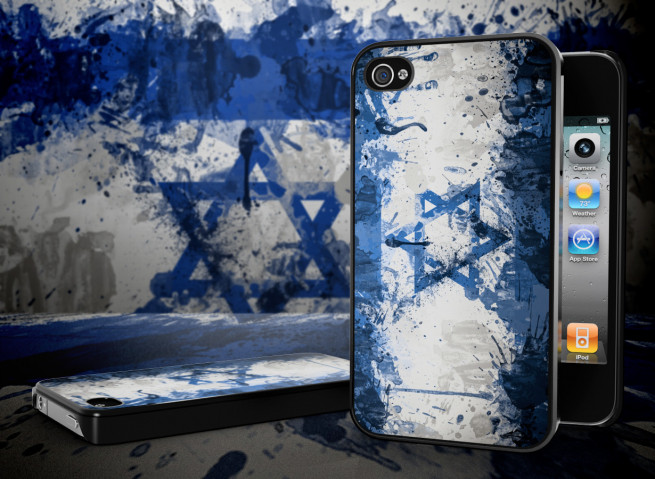Coque iPhone 4/4S Drapeau Israel Grunge Noir