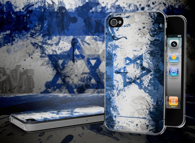 Coque iPhone 4/4S Drapeau Israel Grunge Translucide