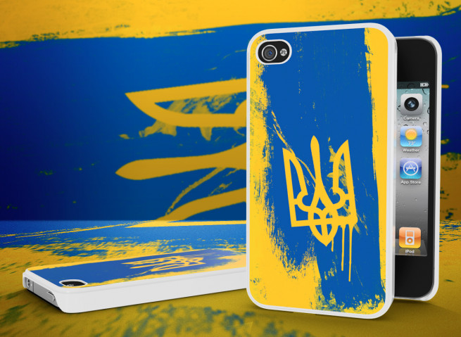 Coque iPhone 4/4S Drapeau Ukraine Grunge Blanc