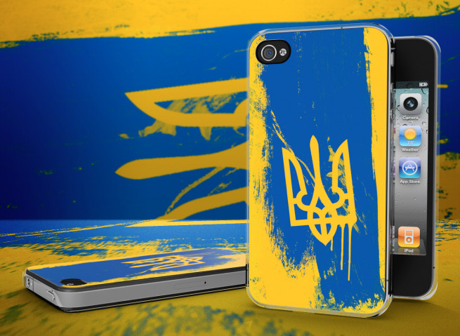 Coque iPhone 4 Ukraine Grunge Translucide