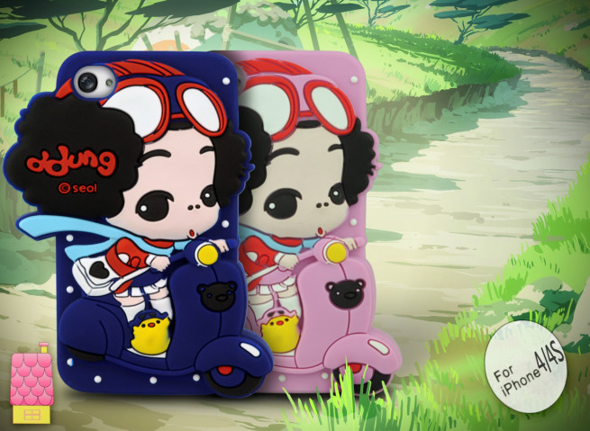 Coque iPhone 4/4S Ddung scooter