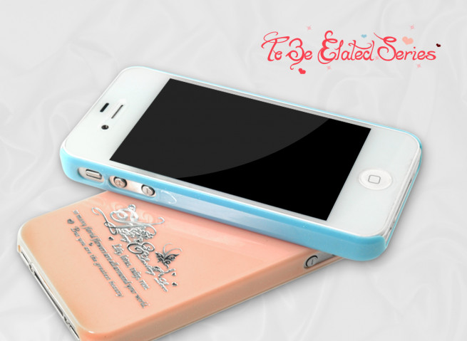 Coque iPhone 4/4S 'To Be Elated' par Goegtu