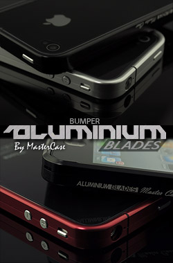 Bumper Alluminium Blade